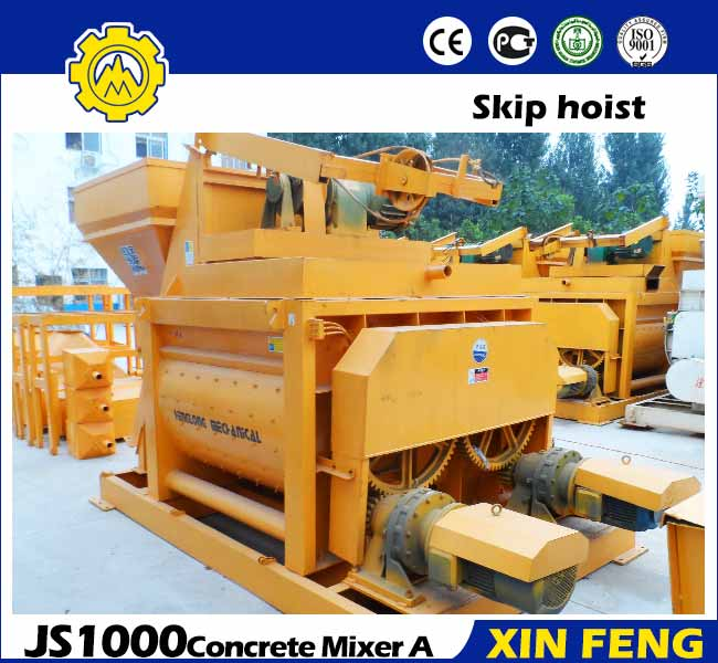 JS1000A Concrete Cement Mixer